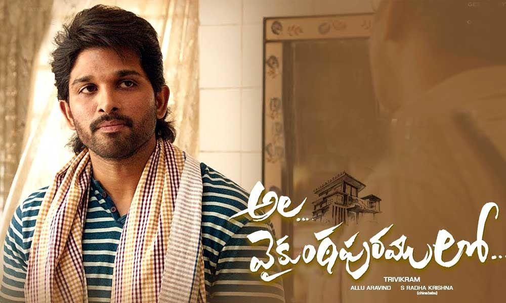Ala Vaikunthapuramulo Full Movie Free Download