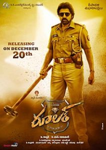 Telugu Ruler Full Movie Leaked Online