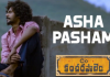 Asha pasham song lyrics in Telugu