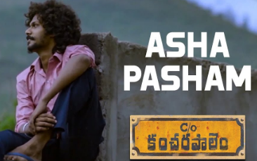 Asha pasham song lyrics in Telugu