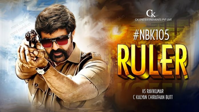 Telugu Ruler Full Movie Leaked Online