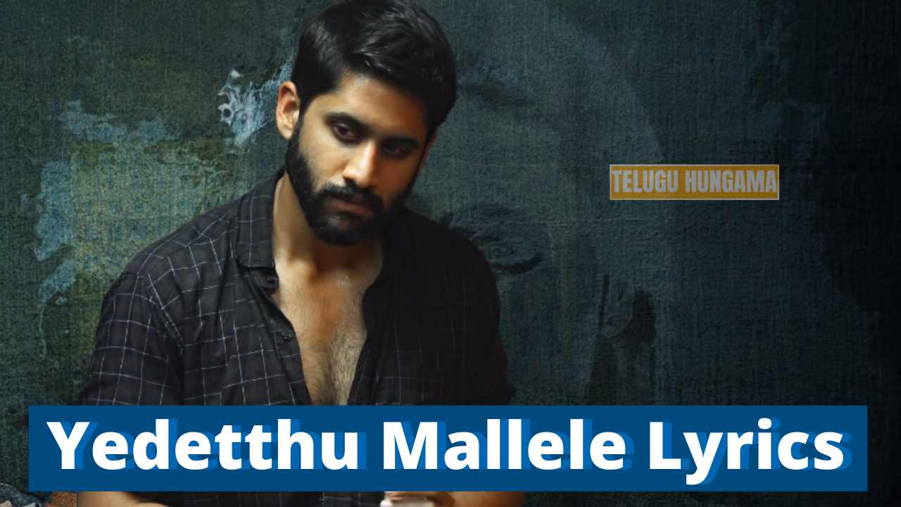 yedetthu mallele song lyrics