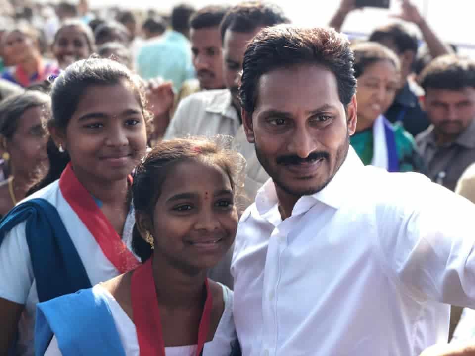 Jagananna vasathi deevena status check online