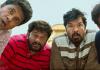 gunna gunna mamidi song lyrics in telugu