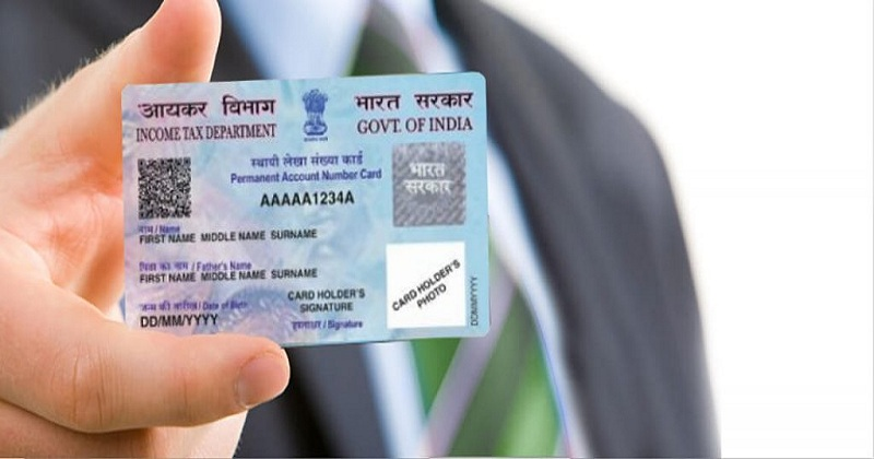 How to get new PAN with Aadhar card online