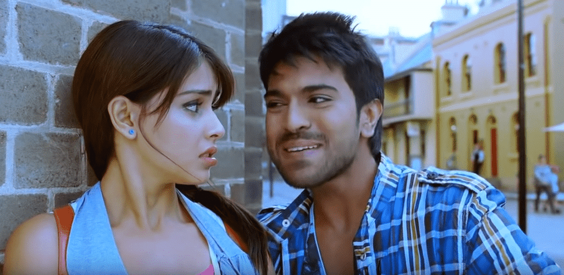Hello Rammante Song Lyrics in Telugu
