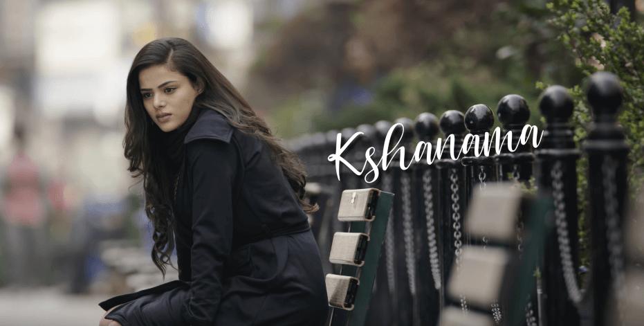 Kshanama song lyrics in telugu