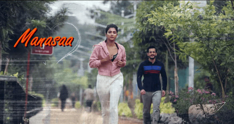 Manasa Manasa Song Lyrics in Telugu