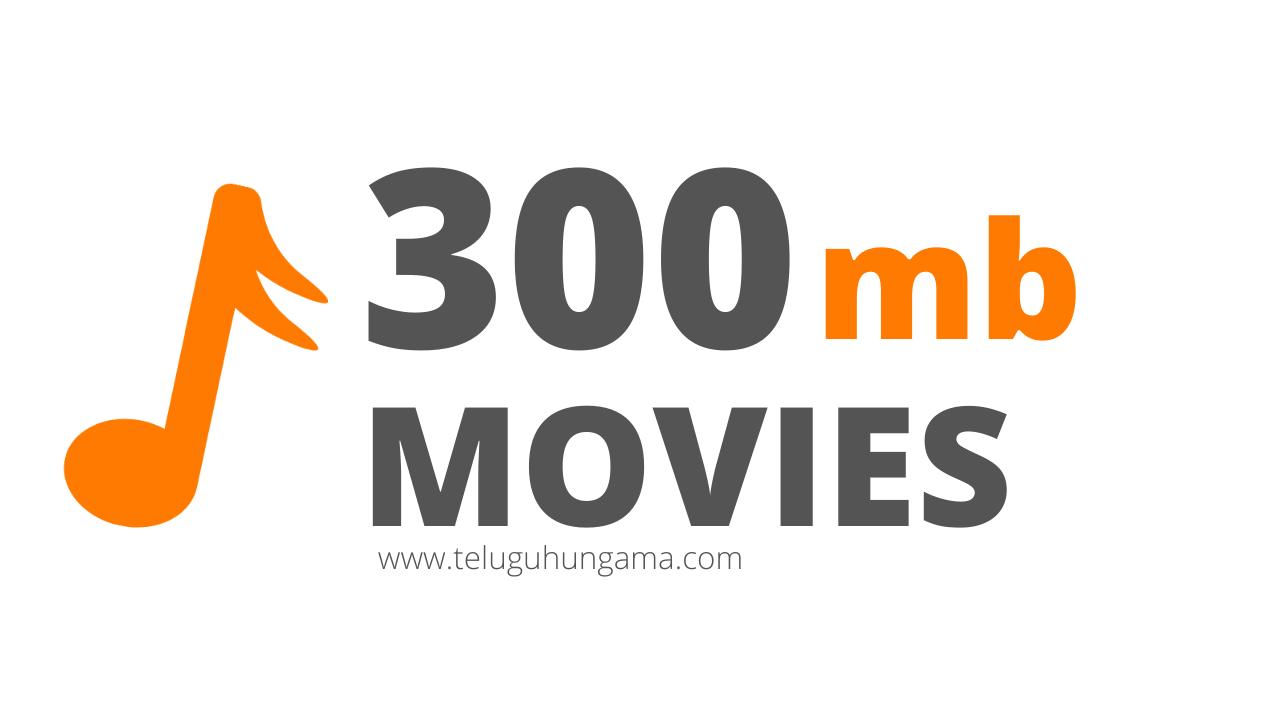 300mb Telugu Movies 2020
