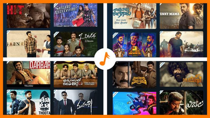 Amazon Prime Video Upcoming Telugu Movies