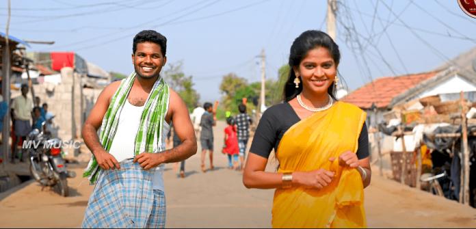 Pilla O Neelu Pilaga Anilu Song Lyrics in Telugu