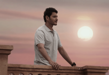 Suryudivo Chandrudivi Song Lyrics in Telugu