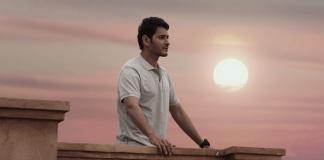 Suryudivo Chandrudivi Song Lyrics in Telugu