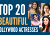 Top 20 Beautiful Tollywood Actresses