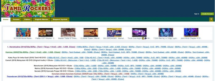 Tamilrockers Telugu Movies 2020 Download