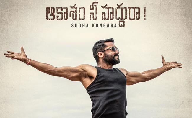 Aakasam Nee Haddura Release date