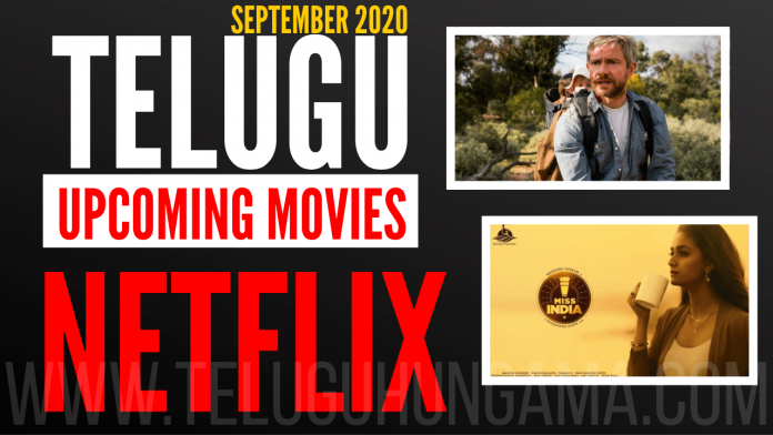 Telugu Upcoming Movies on Netflix September 2020