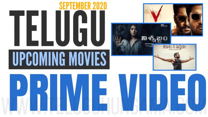 Telugu Upcoming Movies on PrimeVideo