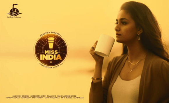missindia Telugu Upcoming Movies on Netflix September 2020