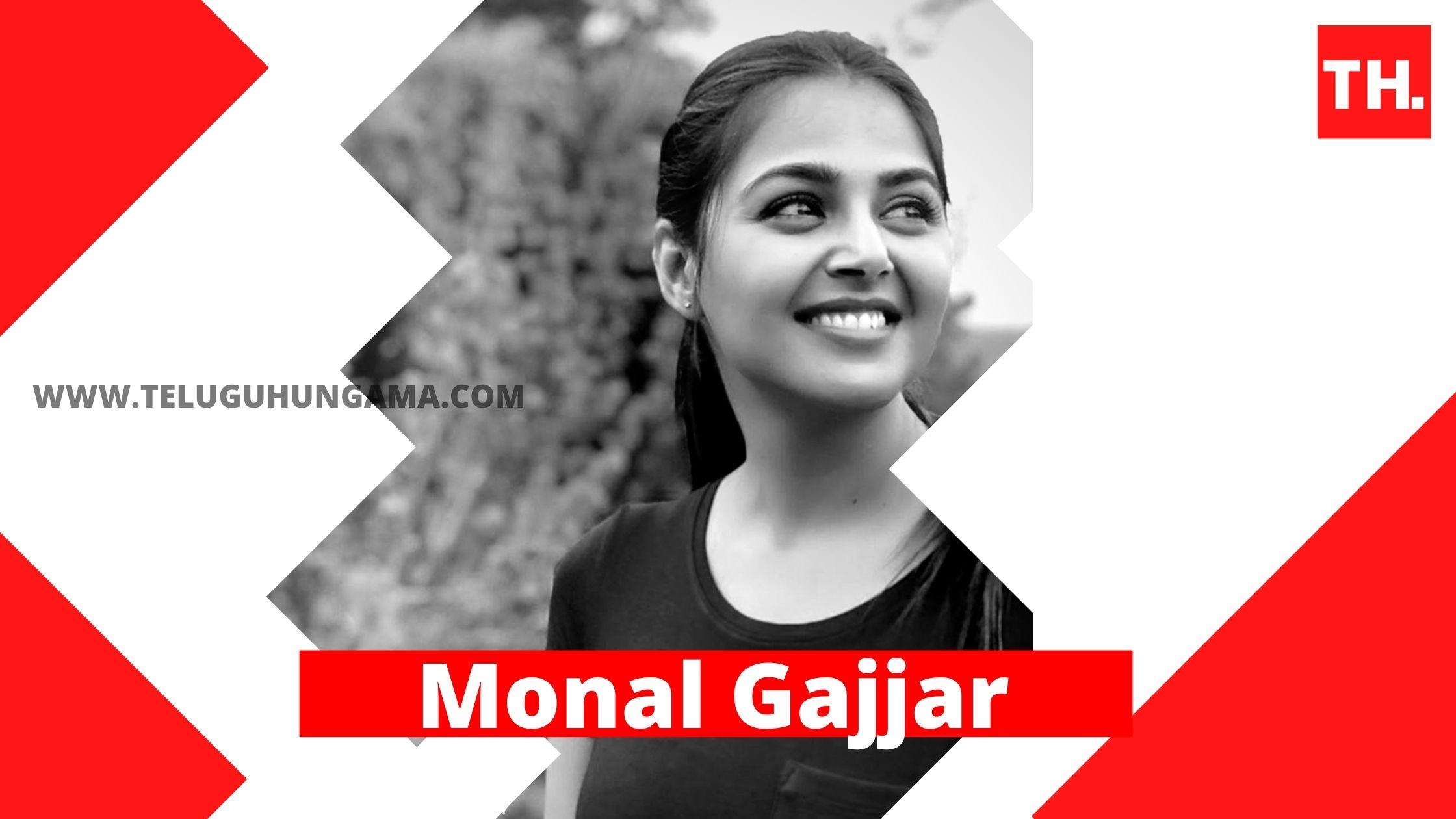 Monal Gajjar Remuneration