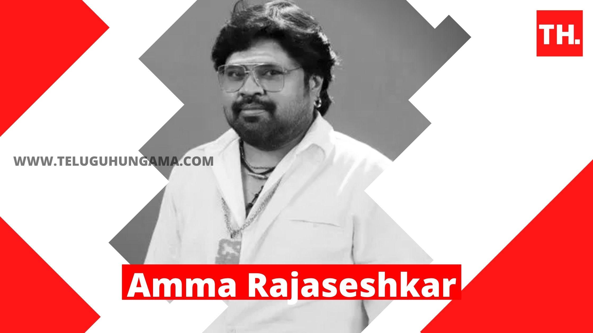 Amma Rajaseshkar Remuneration