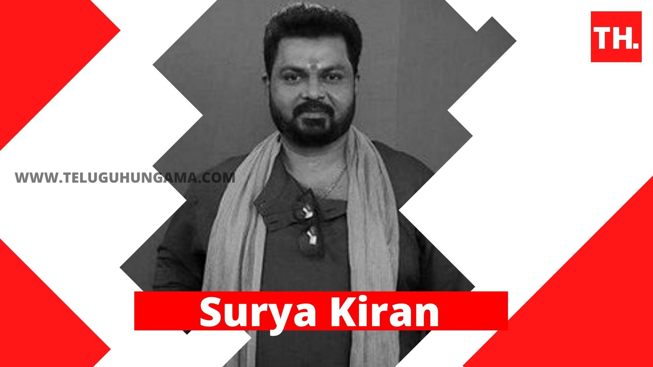 Surya Kiran Remuneration