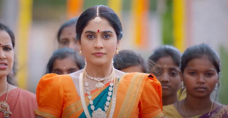 Seven Telugu Movie Download