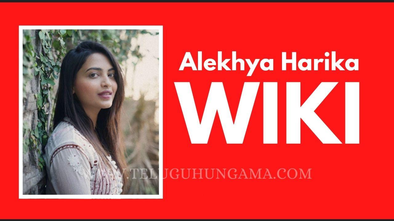 Bigg Boss 4 Telugu Alekhya Harika wiki