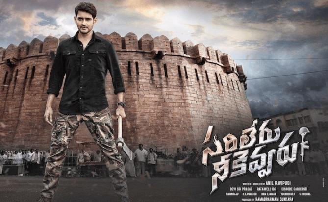 Highest IMDB Rated Telugu Movie