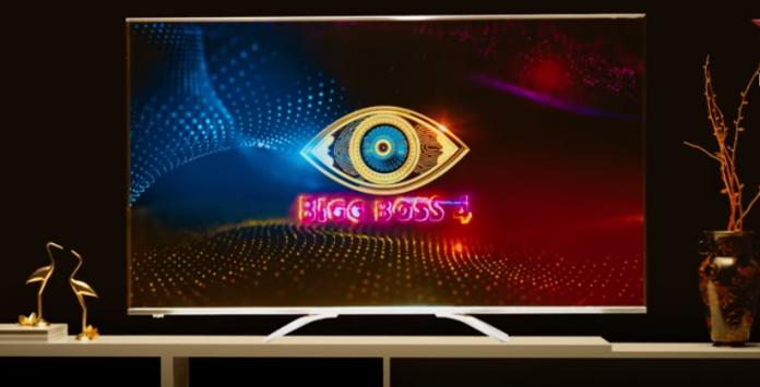 bigg boss telugu vote online