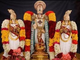Sri Venkateswara Suprabhatam