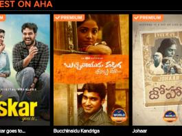 Telugu Upcoming Movies on Aha App