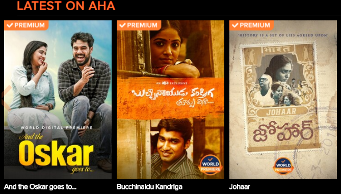 Telugu Upcoming Movies on Aha App