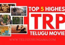 Highest TRP Telugu Movies 2020