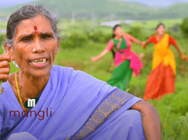 Aada Nemali Song Lyrics in Telugu & English