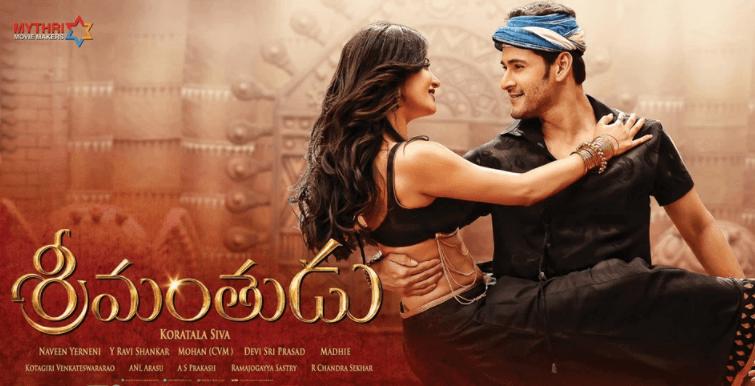 Highest Rated Telugu Movies on Amazon Prime