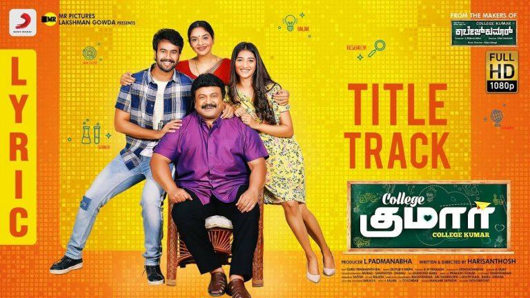 College Kumar Telugu Movie Download Online