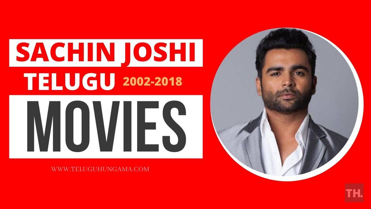 Sachin Joshi Telugu Movies