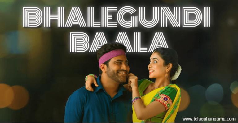 bhalegundi baalaaa song lyrics sreekaram
