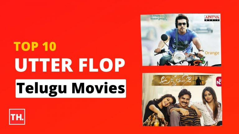 Top 10 Tollywood Disaster Movies of all Time