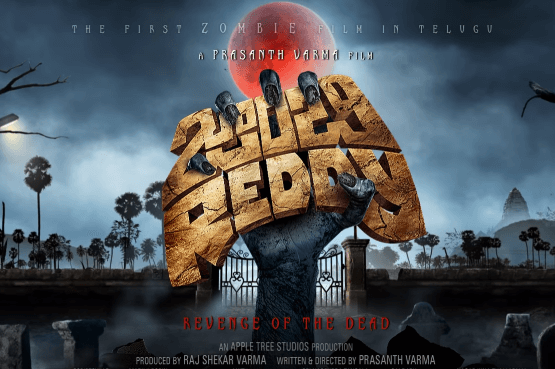 Zombie Reddy Movie Download