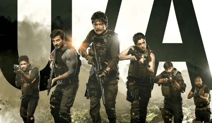 Wild Dog Movie OTT Release Date, Digital Rights and Satellite Rights
