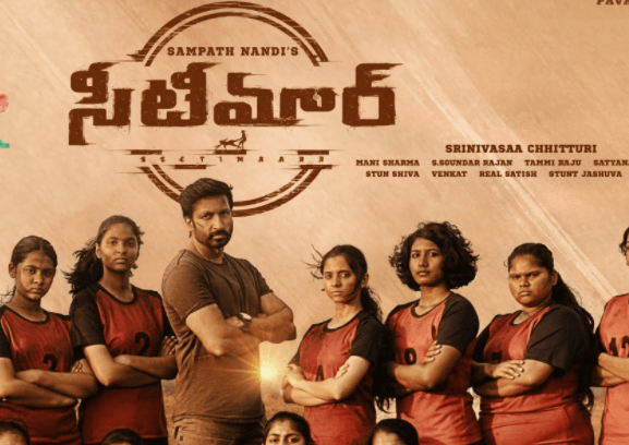Seetimaarr Movie Download