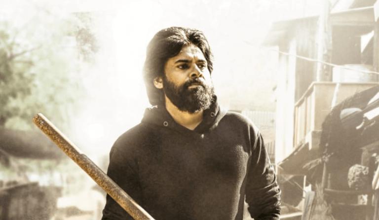 Vakeel Saab Movie Download Tamilrockers