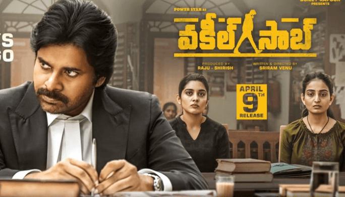 Vakeel Saab Movie Download Telugu Jio rockers