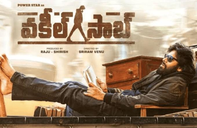 Vakeel Saab Movie Download Telugu Movierulz