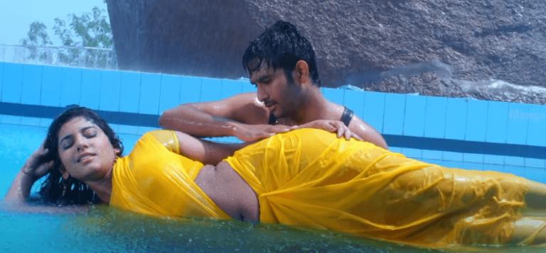 Vishnu Priya Checkmate Telugu Movie Download