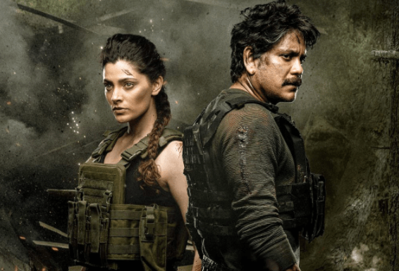 Wild dog movie download movierulz Tamilrockers