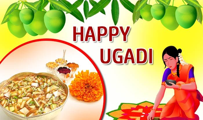Happy Ugadi Wishes Messages