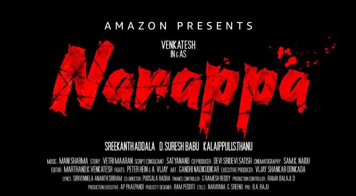 Narappa Movie Download iBomma
